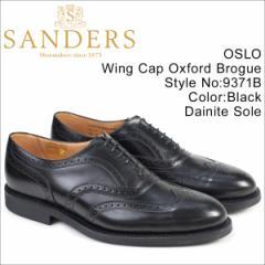 サンダース SANDERS ミリタリー オックスフォード シューズ ウイングチップ ビジネス OSLO 9371B メンズ ブラック