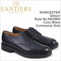 サンダース 靴 SANDERS ミリタリー オックスフォード シューズ WORCESTER 9920BW メンズ ブラック