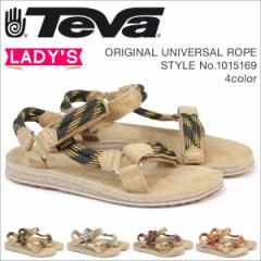 Teva テバ サンダル レディース オリジナル ユニバーサル ロープ ORIGINAL UNIVERSAL ROPE WOMEN 1015169