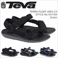 Teva テバ サンダル メンズ テラフロート TERRA-FLOAT UNIV 2.0 1017104