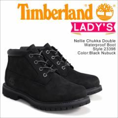 ティンバーランド チャッカ レディース Timberland ブーツ WOMENS NELLIE WATERPROOF CHUKKA BOOTS 23398 Wワイズ 防水 ブラック