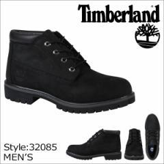 ティンバーランド ブーツ チャッカ メンズ Timberland ICON WATERPROOF CHUKKA 32085 Mワイズ 防水 ブラック