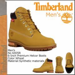 ティンバーランド ブーツ メンズ 6インチ Timberland 6INCH PREMIUM HELCOR BOOTS プレミアム ヘルコ ブーツ 6405R ウィート