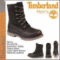 ティンバーランド レディース ブーツ Timberland WOMENS TEDDY FLEECE BOOT 8327R 防水 フリース