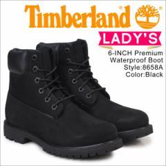 ティンバーランド Timberland ブーツ レディース 6インチ WOMENS 6INCH PREMIUM WATERPROOF BOOTS 8658A Wワイズ プレミアム 防水 ブラッ