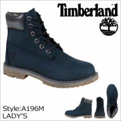 ティンバーランド レディース ブーツ 6インチ Timberland JUNIOR 6INCH PREMIUM WATERPROOF BOOTS A196M Wワイズ プレミアム 防水 ネイビ