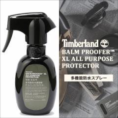 ティンバーランド Timberland シューケア 防水 ケア用品 ブーツ スニーカー BALM PROOFER XL ALL PURPOSE PROTECTOR A1FJJ 8/3 追加入荷