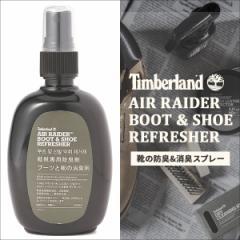 ティンバーランド Timberland シューケア スプレー 消臭 防臭 シューズケア ケア用品 ブーツ スニーカー AIR RAIDER BOOT & SHOE REFRESH