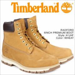 ティンバーランド ブーツ メンズ 6インチ Timberland RADFORD 6INCH PREMIUM BOOT A1JHF ウォータープルーフ Wワイズ 防水 ブラウン