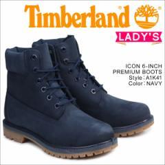 ティンバーランド レディース ブーツ 6インチ Timberland 6INCH PREMIUM WATERPROOF BOOTS A1K41 Wワイズ 防水 ネイビー