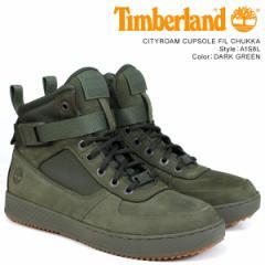 ティンバーランド スニーカー ブーツ メンズ Timberland CITYROAM CUPSOLE FL CHUKKA A1S8I Wワイズ グリーン