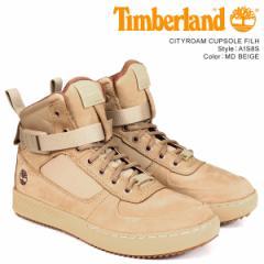 ティンバーランド スニーカー ブーツ メンズ Timberland CITYROAM CUPSOLE FL CHUKKA A1S8S Wワイズ ベージュ