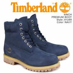 ティンバーランド ブーツ メンズ 6インチ Timberland 6INCH PREMIUM BOOT A1U89 Wワイズ プレミアム ネイビー