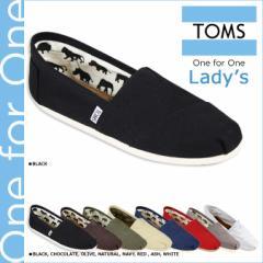 TOMS レディース トムス シューズ スリッポン TOMS SHOES トムズ WOMENS CLASSICS トムズシューズ
