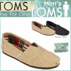 TOMS SHOES トムズ シューズ スリッポン BURLAP MENS CLASSICS トムス トムズシューズ メンズ