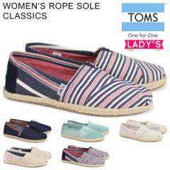 TOMS SHOES トムス シューズ レディース スリッポン WOMEN'S ROPE SOLE CLASSICS トムス トムズシューズ