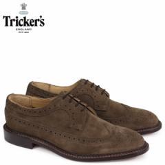 トリッカーズ Trickers ウイングチップ シューズ RICHARD 5ワイズ メンズ ブラウン 5164