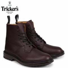 トリッカーズ Trickers カントリーブーツ GRASSMERE 5ワイズ メンズ ブラウン 6895