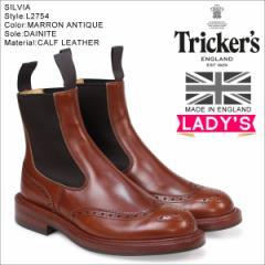 トリッカーズ Trickers レディース サイドゴアブーツ SILVIA L2754 4ワイズ