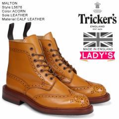 トリッカーズ Trickers レディース カントリーブーツ MALTON L5676 4ワイズ ライトブラウン