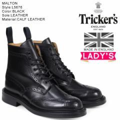 トリッカーズ Trickers レディース カントリーブーツ MALTON L5676 4ワイズ ブラック