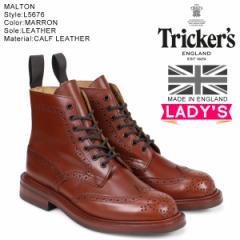 トリッカーズ Trickers レディース カントリーブーツ MALTON L5676 4ワイズ ダークブラウン