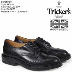トリッカーズ Trickers ウイングチップ シューズ BOURTON M5633 5ワイズ メンズ