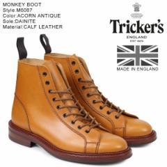 トリッカーズ Tricker's モンキーブーツ MONKEY BOOT M6087 5ワイズ メンズ