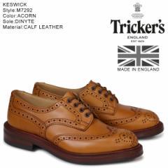 トリッカーズ Trickers ウイングチップ シューズ KESWICK M7292 5ワイズ メンズ ブラウン