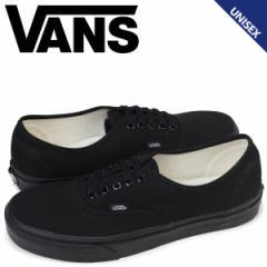 VANS バンズ オーセンティック スニーカー メンズ レディース ヴァンズ AUTHENTIC ブラック 黒 VN000EE3BKA [4/19 追加入荷]
