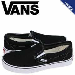 VANS バンズ スリッポン スニーカー メンズ レディース ヴァンズ CLASSIC SLIP-ON ブラック 黒 VN000EYEBLK [3/26 追加入荷]