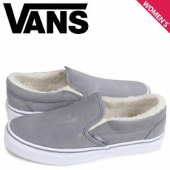 VANS バンズ スリッポン クラシック スニーカー レディース ヴァンズ CLASSIC SLIP-ON グレー VN0A33TBNF3 [3/26 新入荷]