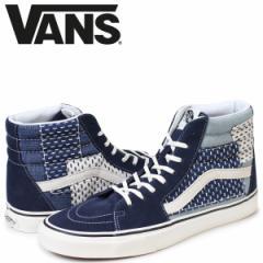 VANS SK8-HI スニーカー メンズ バンズ ヴァンズ スケートハイ VN0A38GEQ9H ブルー