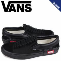 VANS バンズ スリッポン スニーカー メンズ ヴァンズ SLIP-ON CAP ブラック 黒 VN0A3WM5276 [4/6 新入荷]