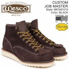ウエスコ ジョブマスター WESCO ブーツ 6インチ カスタム 6INCH CUSTOM JOB MASTER 2Eワイズ スエード メンズ ブラウン BR1061010 ウェス