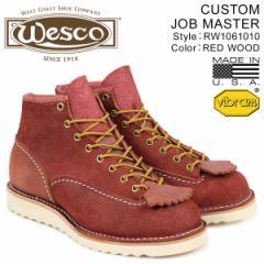 ウエスコ ジョブマスター WESCO ブーツ 6インチ カスタム 6INCH CUSTOM JOB MASTER 2Eワイズ スエード メンズ ブラウン RW1061010 ウェス