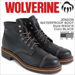 ウルヴァリン WOLVERINE ブーツE メンズ JENSON WATERPROOF BOOT Dワイズ W40418 ブラック ワークブーツ