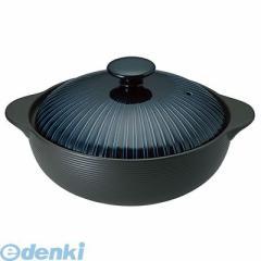 [QDN1904] IH サーマテック 洋風土鍋 ブルー THM21 6.5号 4907237201315