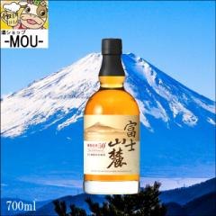 【KIRIN】キリン 富士山麓 50度 700ml【ジャパニーズ ウィスキー ウイスキー】【ふじさんろく】【1本】【父の日 ギフト】