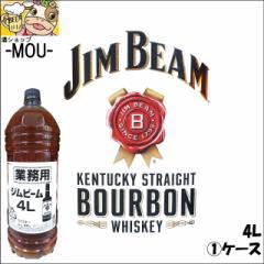 【1ケース】ジムビーム ホワイト 40度 4000ml【バーボン】【ケンタッキー】【ウィスキー ウイスキー】【サントリー】