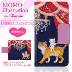全機種対応 手帳型スマホケース MOMO illustration×ドレスマ シンディ Let's Start A Fabulous Show 魅惑のショータイム OOM-003