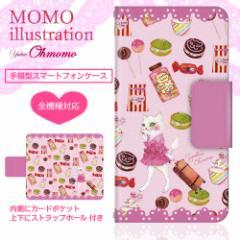 全機種対応 手帳型スマートフォンケース/カバー MOMO illustration×ドレスマ シンディ Sweet Stroll スウィーツ探索  ドレスマ OOM-004