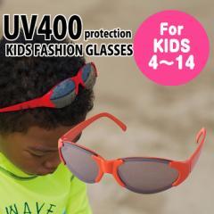 サングラス 子供用 キッズ こども キッズファッショングラス(オーバル レッドxブラック)4才〜14才 UVカット 紫外線対策 紫外線カット