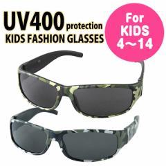 サングラス 子供用 キッズ こども キッズファッショングラス CAMO カモフラージュ 4才〜14才 UVカット 紫外線対策 紫外線カット