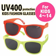サングラス 子供用 キッズ こども キッズファッショングラス SQUARE 4才〜14才 UVカット 紫外線対策 紫外線カット かわいい おしゃれ