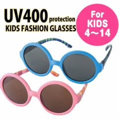 サングラス 子供用 キッズ こども キッズファッショングラス ROUND CHECK ラウンド チェック 4才〜14才 UVカット 紫外線カット