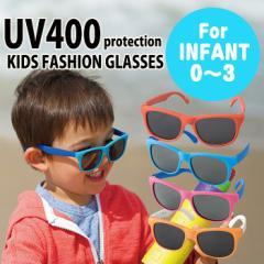 サングラス 子供用 キッズ ベビー キッズファッショングラス SQUARE スクエア インファント 幼児用 0才〜3才 UVカット 紫外線カット