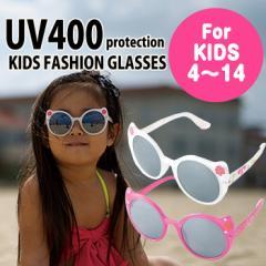 サングラス 子供用 キッズ こども キッズファッショングラス CAT キャット 4才〜14才 UVカット 紫外線対策 紫外線カット