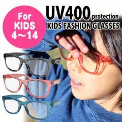 メガネ 伊達メガネ 子供用 キッズ キッズファッショングラス クリアタイプ SQUARE スクエア UVカット 紫外線カット かわいい おしゃれ