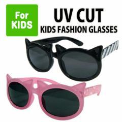 サングラス 子供用 キッズ キッズファッショングラス ダブルキャット CAT ねこ UVカット 紫外線対策 紫外線カット かわいい おしゃれ